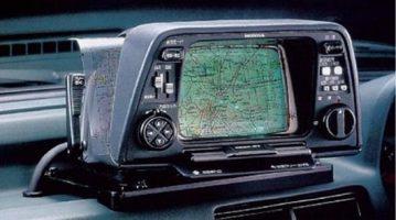 навигационна система
